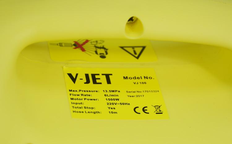 Thông số kỹ thuật của máy rửa xe V-JET VJ 100
