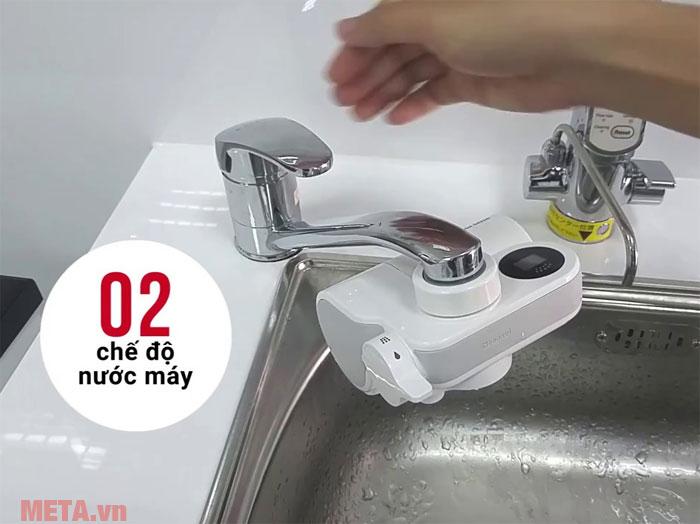 Thiết bị lọc nước lắp tại vòi